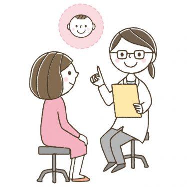 【新型出生前診断についての解説その1】
