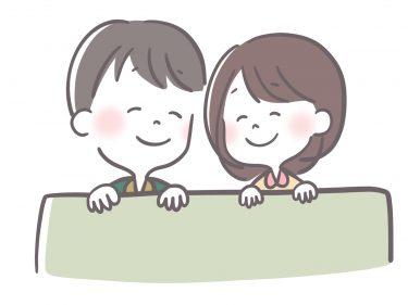 【毎日いってらっしゃいのキスをすると5つの良い事あり!?】